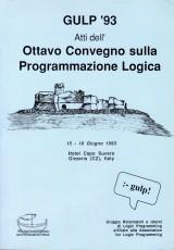 GULP_1993